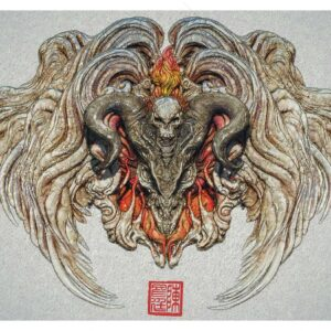 Emblem A4 print